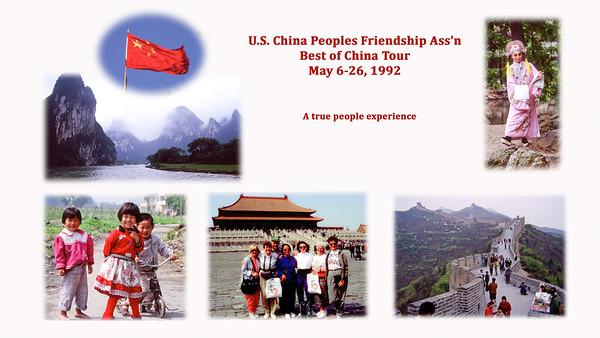 1992 China