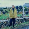 1997_Ireland_Trip_59