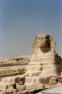 Taken on my trip to Egypt in the spring of 2001.