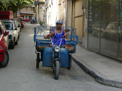 0014 Athens 3 wheel scooter