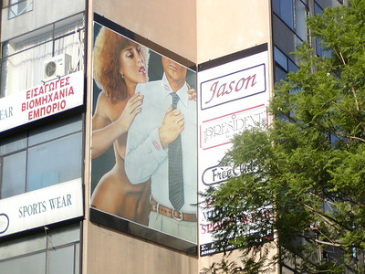 0036 Athens Advertisemetn