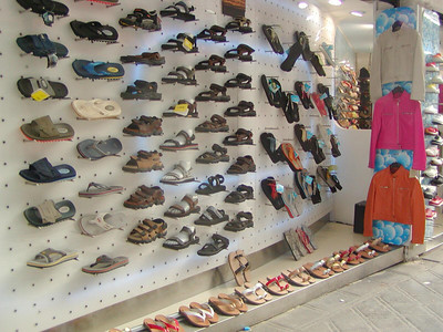 0012 Athens Shoe Store