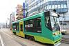 函館比較新的路面電車
