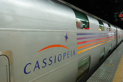 北海道大學、Cassiopeia