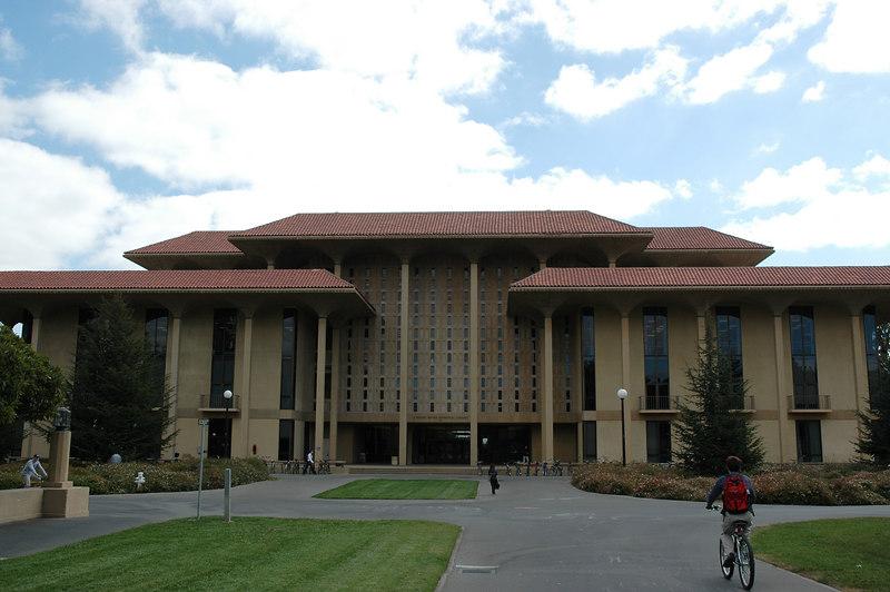 其中一座圖書館