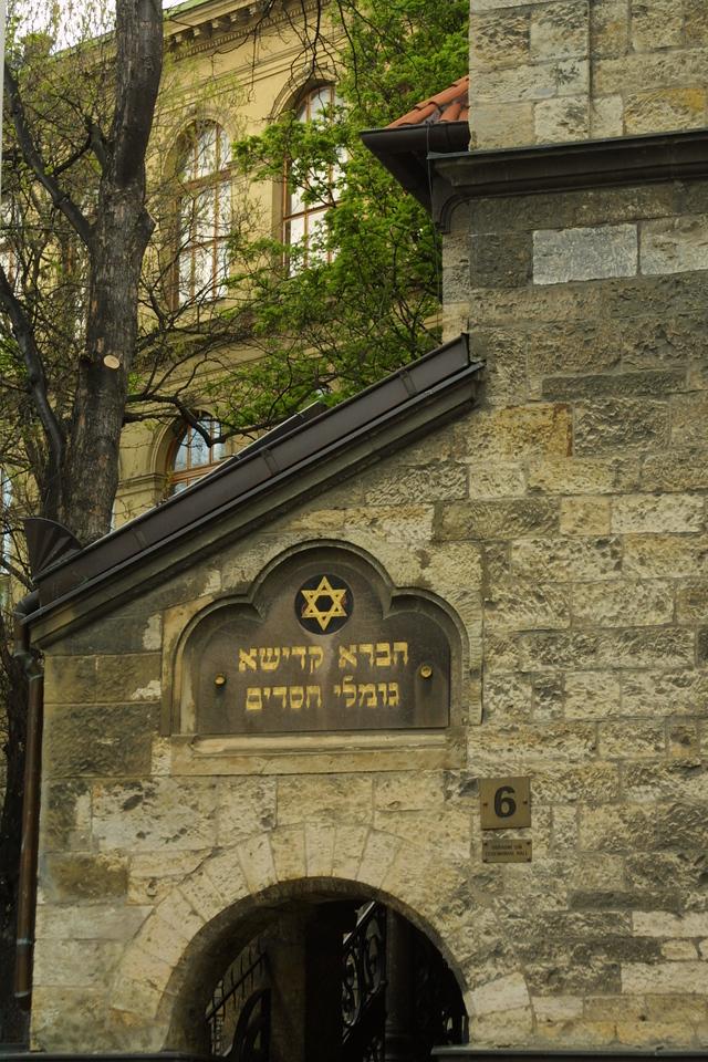 Jewish Quarter Synagogue & Cemetary