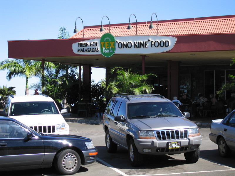 A trip to the Big Island means a pilgrimage to Tex Drive In in Honoka'a.