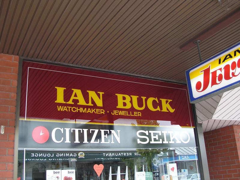 Iam Buck's place