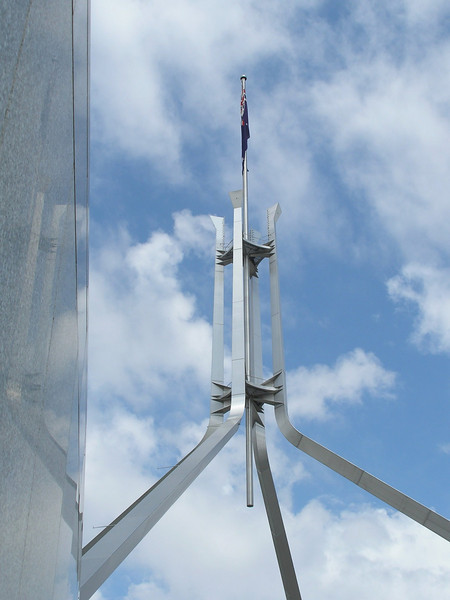 Parliament flag pole