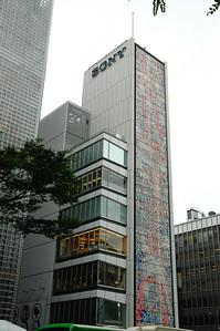 銀座的SONY體驗館