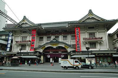銀座的大歌舞伎院