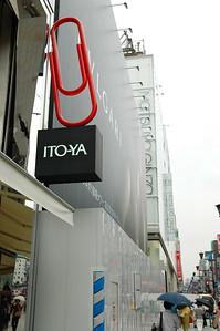 日本最大的文具百貨--伊東屋,八層樓全部賣文具