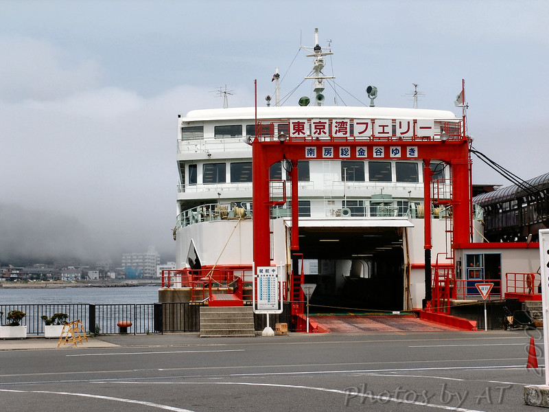 Ferry to Chiba