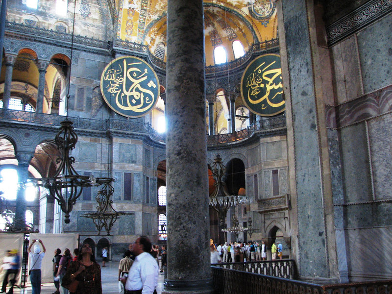 During the centuries that it served as a mosque Christian icons were removed or plastered over and Islamic symbols were incorporated into the huge spaces.
