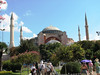 This spectacular structure is Hagia Sophia (Church of the Holy Wisdom).  Emperor Justinian built this huge cathedral in the 6th century at the height of the Byzantine Empire, when this was the center of the Roman Empire.  It remains one of the largest enclosed spaces in world.