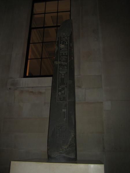 14 - egyptian oblisk