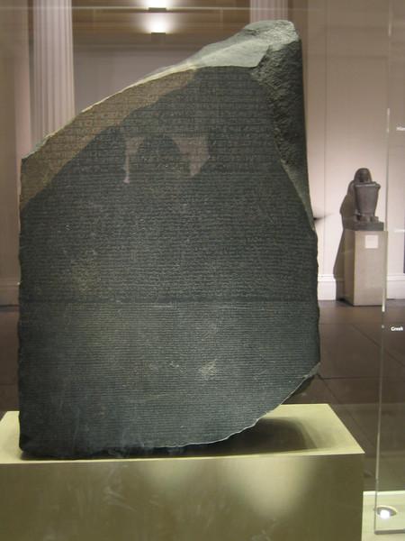 17 - rosetta stone