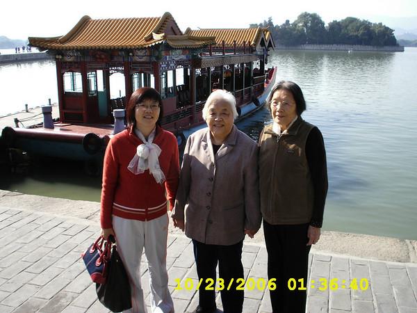 2006_10_19-24 Summer Palace (China)