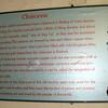 Cloisonne Factory - JD photo