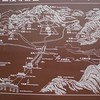 Layout of the Ming Tombs - photo by BE