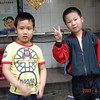 Chungqing kids - WL photo