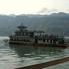 Daning River Cruise boat