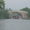 Pedestrian bridge over West Lake