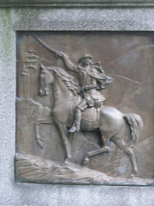 Etching on Gen. Custer's Tombstone