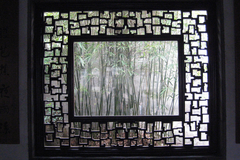 While walking through a garden home in Suzhou, I noticed the bamboo through the lattice works of an open window. It looked like a painting to me.