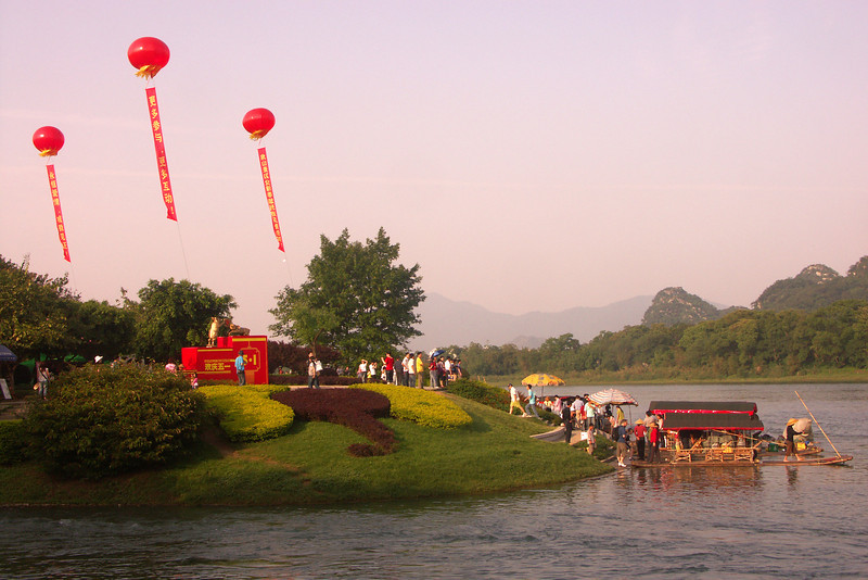 We happend to be in Guilin during their May Day weekend celebration. We were at a park which included rides on bamboo rafts and other festivities.