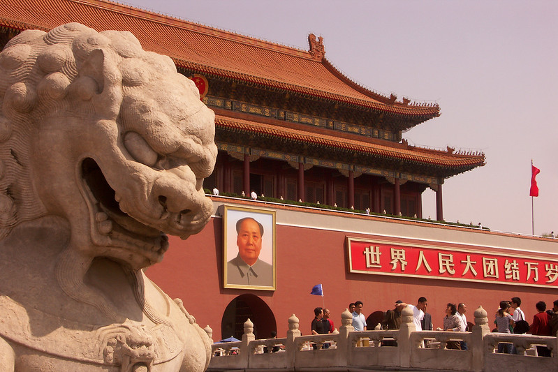 Entrance to the Forbidden City in Beijing with the photo of Chairman Mao still in evidence.