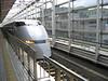 My Bulltetrain to Hiroshima