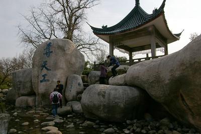 Wuxi Mei Yuan 02, 03-17-07