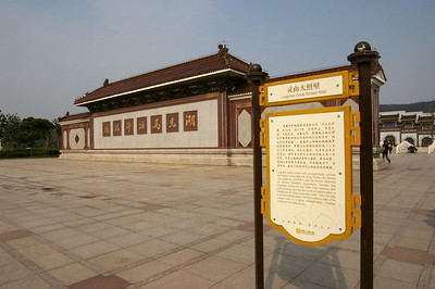 Wuxi Lingshan Buddha 01, 03-17-07
