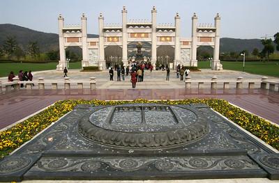 2007 Wuxi