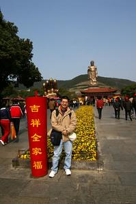 Wuxi Lingshan Buddha 12, 03-17-07