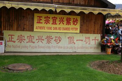 Wuxi Lingshan Buddha 21, 03-17-07