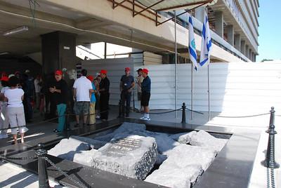 Memorial Yitzak Rabin.