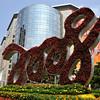 011 - Beijing Olympic Memories