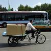 007 - Beijing Olympic Memories