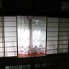 018 - window
