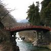 017 - shinkyo bridge