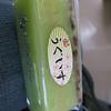 012 - uiro steamed rice cake
