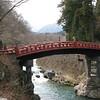 016 - shinkyo bridge