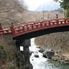 019 - shinkyo bridge