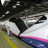 010 - train