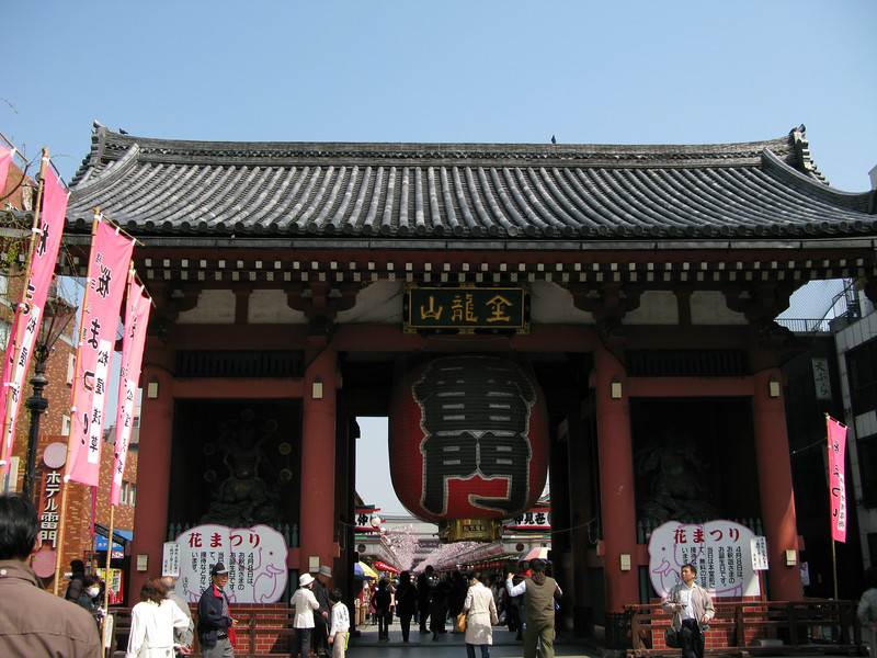006 - sonsoji temple area