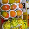 012 - fruit