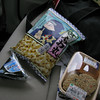 015 - in car snacks