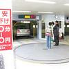 011 - car park